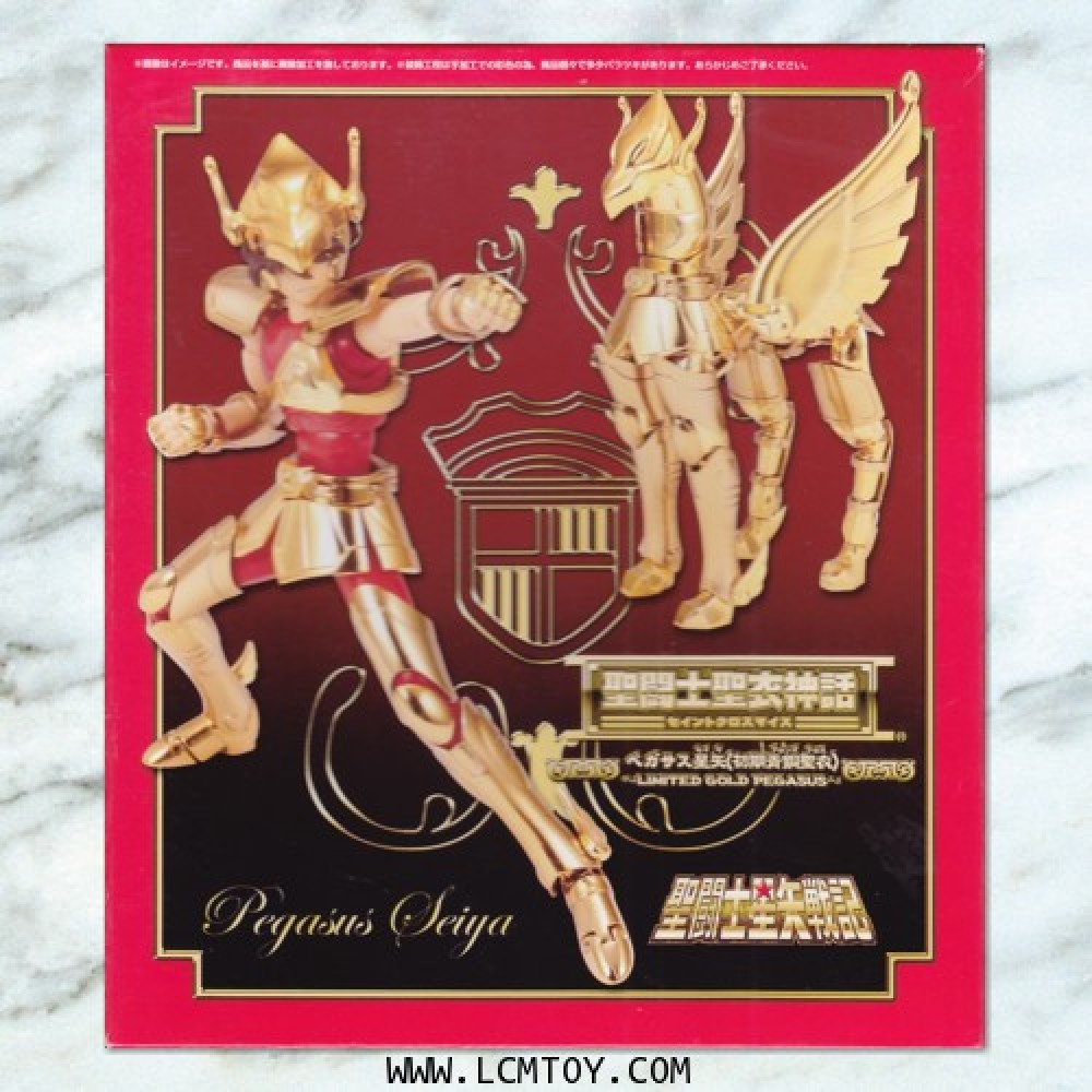 Pegasus Seiya V1 - Golden Limited Edition (Bandai)