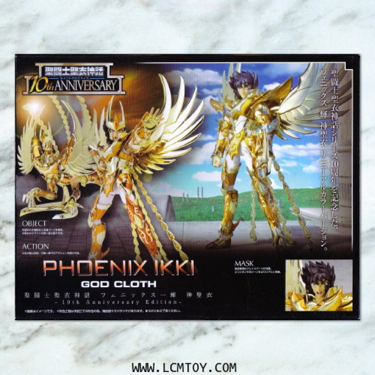 Phoenix Ikki God Cloth - 10th Anniversary Edition (Bandai)