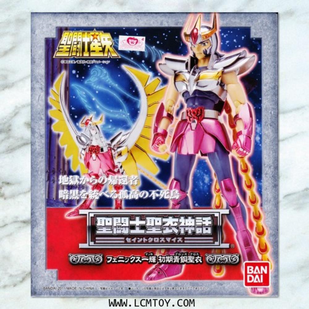 Phoenix Ikki V1 - First Bronze Cloth (Bandai)