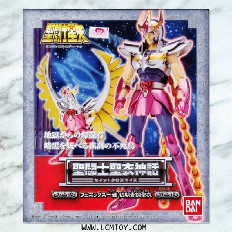 Phoenix Ikki V1 - First Bronze Cloth (Bandai)