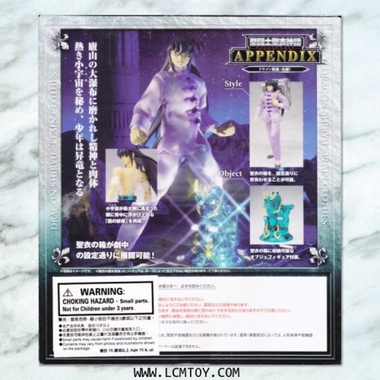 Plain Cloth (Pegasus Seiya & Dragon Shiryu) (Bandai)