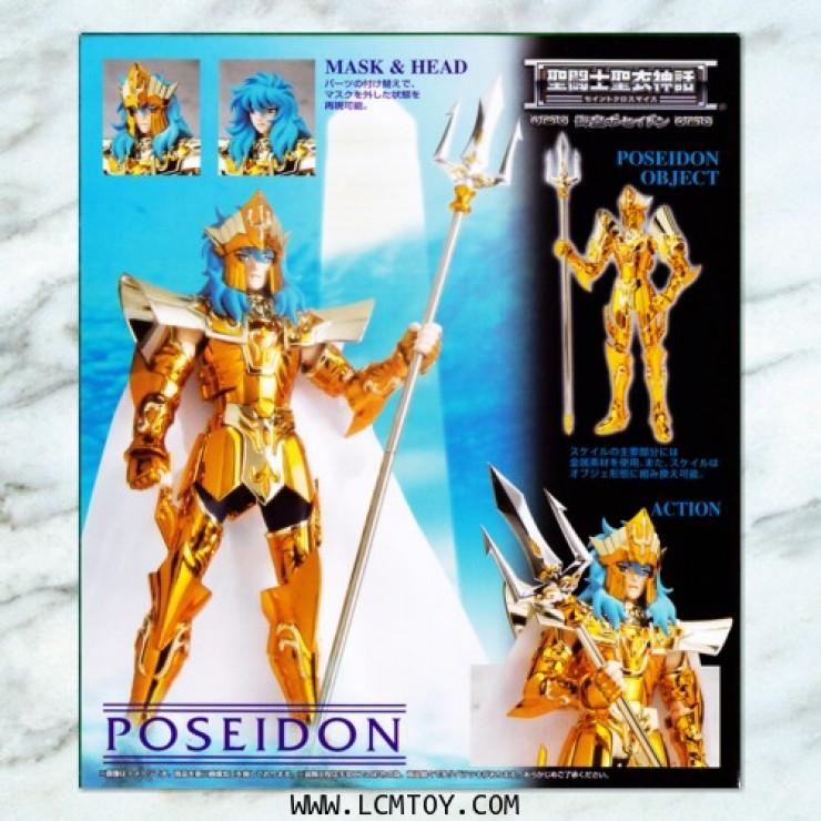 Poseidon (Bandai)
