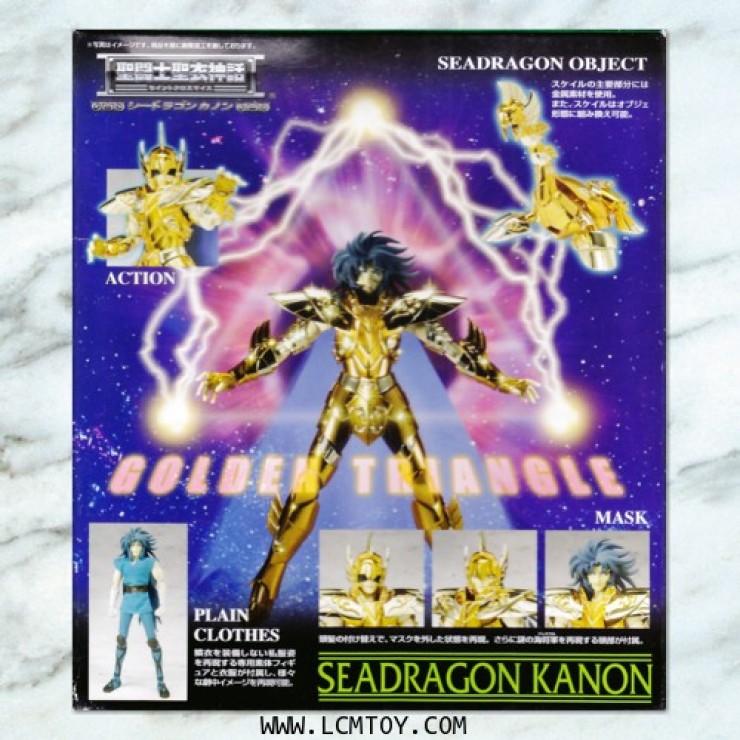 Seadragon Kanon (Bandai)