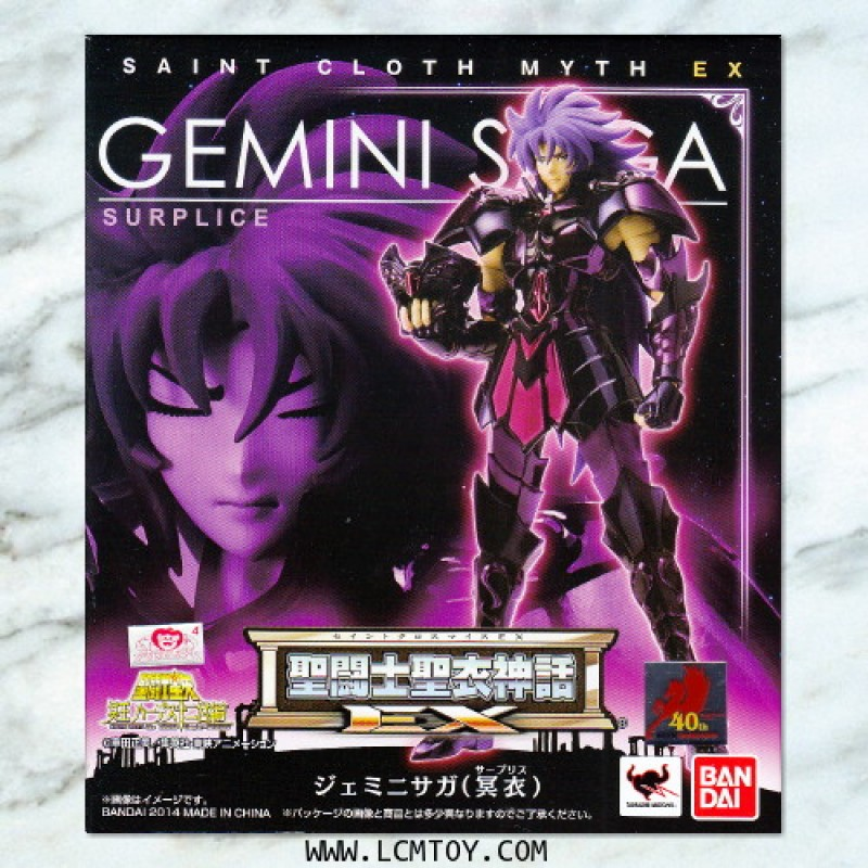 EX Gemini Saga - Surplice (Bandai)