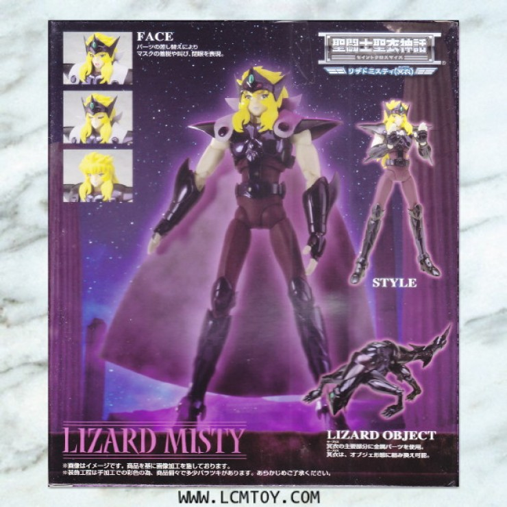 Lizard Misty - Surplice (Bandai)
