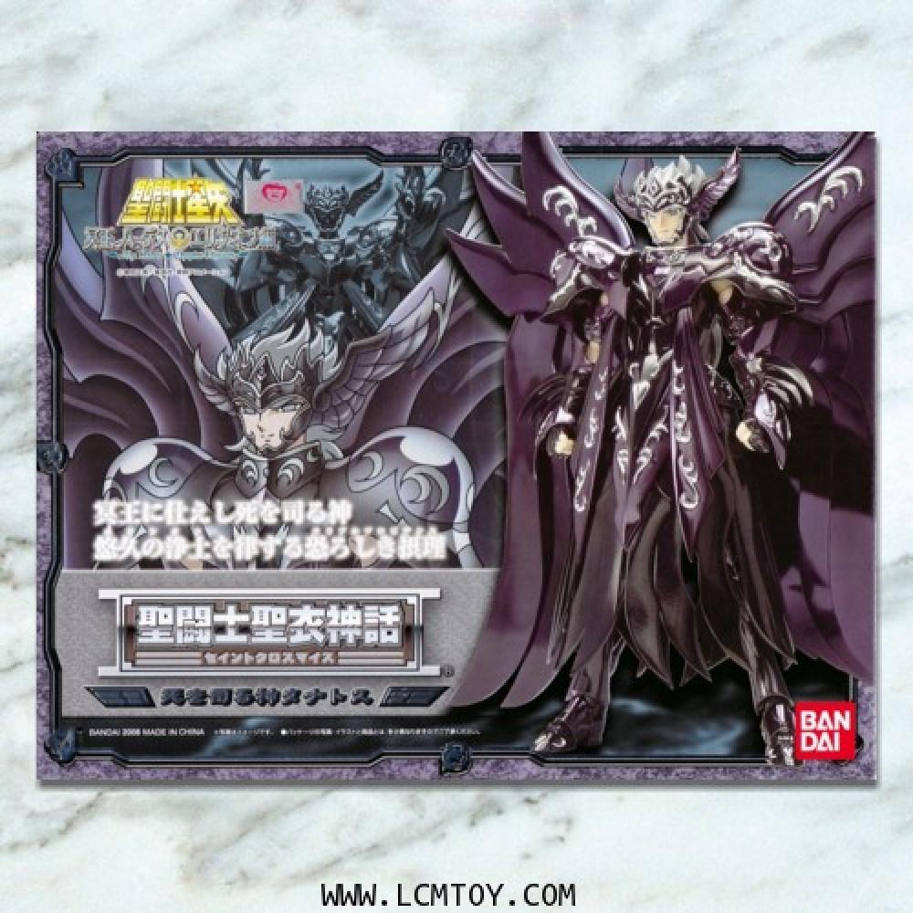 Thanatos - God of Death (Bandai)