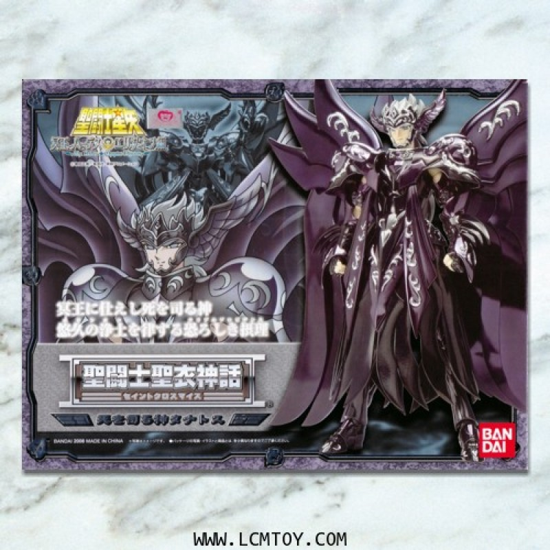 Thanatos - God of Death (Bandai)