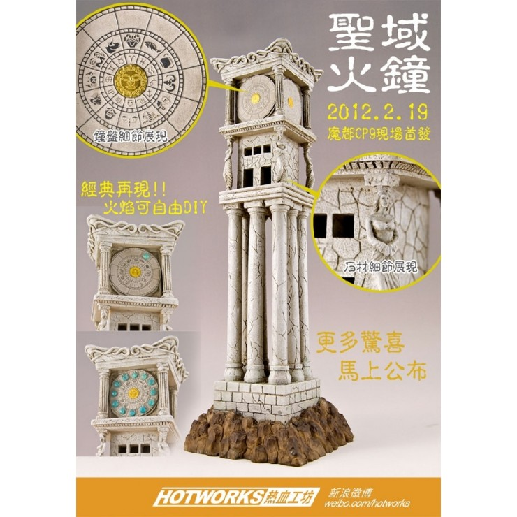 12 Zodiac Bell Tower (Hotworks)