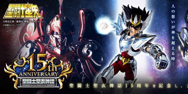 Pegasus Seiya Heaven Edition